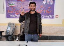 «وحید محمدی زاده» برای انتخابات شورای شهر لنده ثبت نام کرد (+تصاویر)