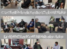 دیدار دستیار ویژه وزیر ارتباطات با نماینده ولی فقیه و رئیس شورای سیاستگذاری ائمه جمعه کهگیلویه و بویراحمد (+تصاویر)