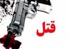 قتل در گچساران / امروز رخ داد